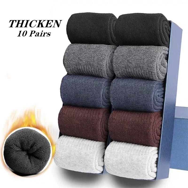 10 Pairs/ Lot Men's Cotton Socks High Quality Business Plus Fleece Socks Medium Length Warm Cotton Terry Autumn And Winter Thick