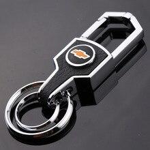 Подходит для Chevrolet брелок Cruze Captiva Mai Rui Bao парус Epica создавать классные Lova брелок