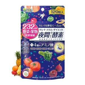 Image 3 - ISDG suppléments alimentaires, enzymes de nuit, produits pour la perte de poids, acides aminés essentiels pour la santé, pilules de régime, comprimés brûlants de graisses