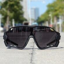 Radfahren Brille Männer Sonnenbrille Fahrrad Polaroid Photochrome 5 Objektiv Brille Frauen MTB Mann Bike Sport Angeln Zubehör