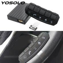 YOSOLOพวงมาลัยUniversal Multi Function Wireless ControllerรถวิทยุDVD GPS Playerรีโมทคอนโทรล