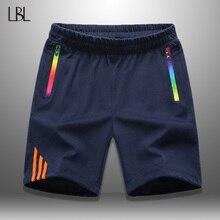 Шорты LBL мужские полосатые, повседневная спортивная одежда, бордшорты, Дышащие Короткие штаны на молнии с карманами, лето