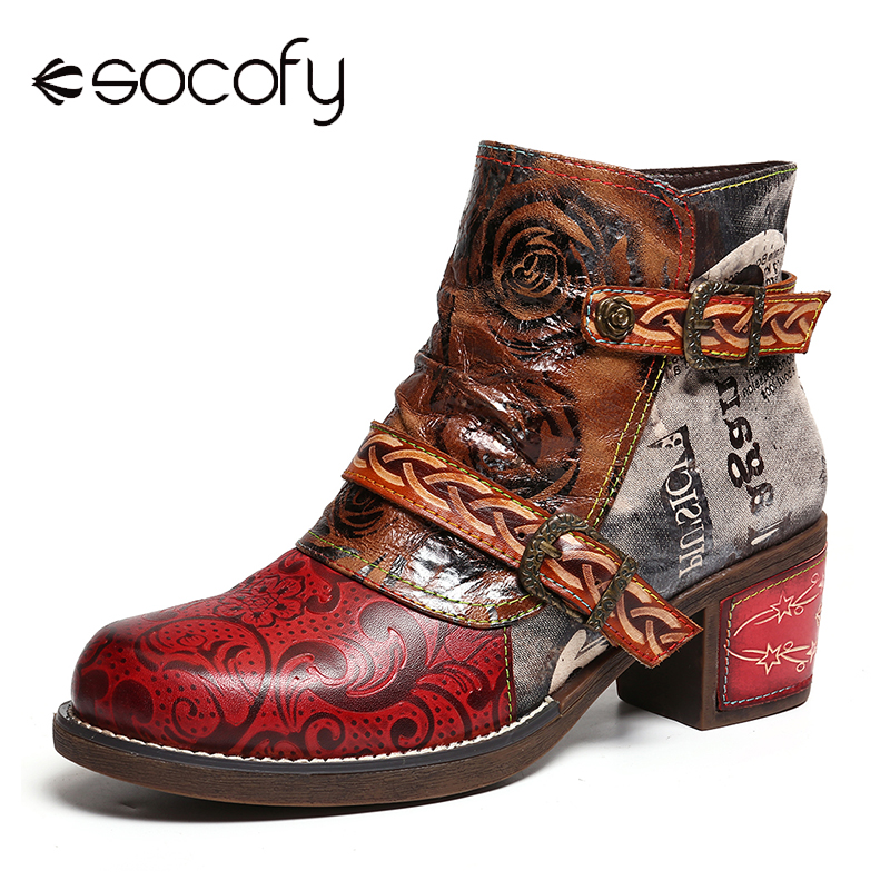SOCOFY Embossed Boots Rose Genuine Leather Splicing Low Heel Ankle Boots Elegant Ladies Shoes Women Shoes Botas Mujer 2020