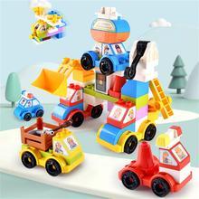 Big Size Bulidling Block for Children Car Figure Building Blocks Collocation Vehicle Accessory Kid DIY Toy Brick Set Gift