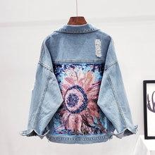 Женская джинсовая куртка весенне осенняя в стиле бохо с цветочной