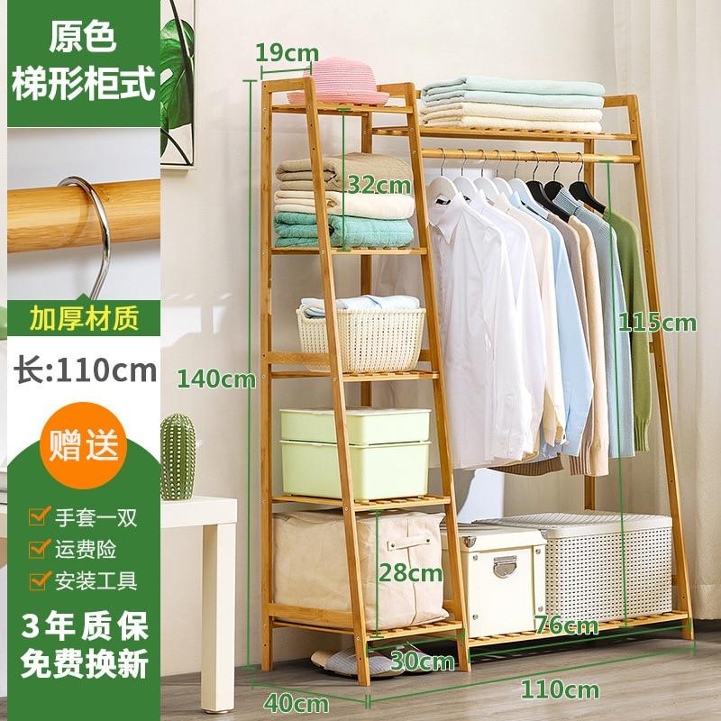 Modern Clothing Hanger Bedroom Furniture Dress Rack Wardrobe Orgnizer Floor Shoe Rack Simple Thick Bamboo Storage Rack