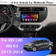 360°Panoramic Android 9.0 4G+64G Car Multimedia GPS Navigation Radio SPDIF DSP CarPlay Head Unit Player For KIA RIO K3 2015 2016(China)