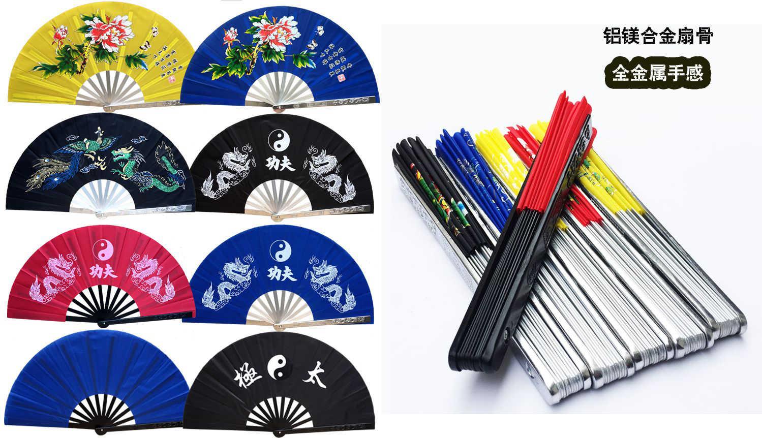 Hohe qualität Aluminium & magnesium legierungen Morgen übung tai chi fan taiji kung fu fan kampfkunst wushu fans