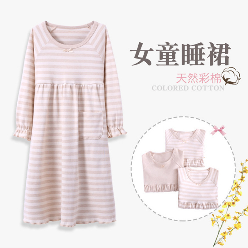 Girl'S Nightgown Pure Cotton 2019 Autumn And Winter Female Baby Girls' Pajama Girls Dress Tracksuit Long Sleeve