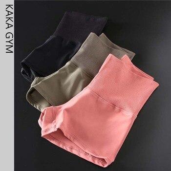Pantalones cortos deportivos sin costuras para correr y gimnasio para mujer, pantalones cortos de compresión de cintura alta para gimnasio, ropa de Yoga