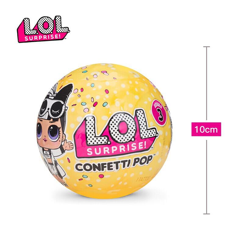 L.O.L. SURPRISE! 100% MGA Original Lol Surprise Doll Blind ball Children Christmas Surprises gift Multicolored Confetti