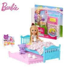 Original Barbie Chelsea Doll Good Night Baby Bed Time Toy Lovely Rainbow Dream Girls Toys for Children Birthday Dolls Bonecas