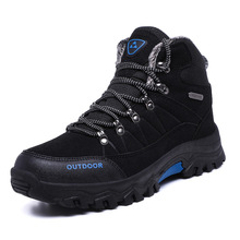 Autumn Winter Brand Outdoor Mens Sport Hiking Shoes Waterproof Leather Climbing & Fishing New Popular Boots