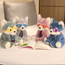 Cute 25CM Dumb Husky Plush Toy Worker Fashion Dog Doll Shiba Inu Doll Wearing Glasses Birthday Gifts for Children(China)