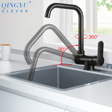 Mixer Tap Kitchen Faucet Folding Single-Handle Black Low-Window New Down-Hot