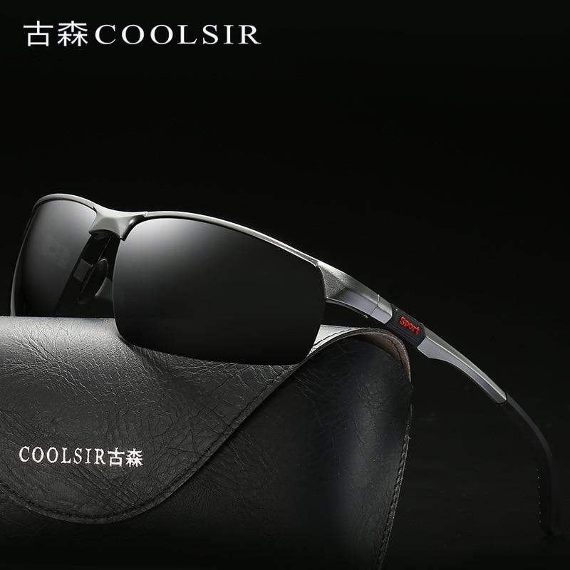 Men's Aluminum-magnesium Polarized Sunglasses Sports Driving Color-changing Polarized Light 3121
