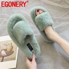 EGONERY rabbit hair women's shoes warm spring autumn indoor slippers mules shoes fashion green beige plush woman flat shoes(China)