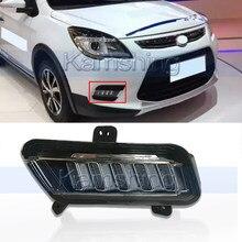 CAPQX dla LIFAN X50 przedni zderzak samochodowy światła do włączony kierunkowskaz lampa do jazdy dziennej lampa do jazdy AAB4115100 / AAB4115200