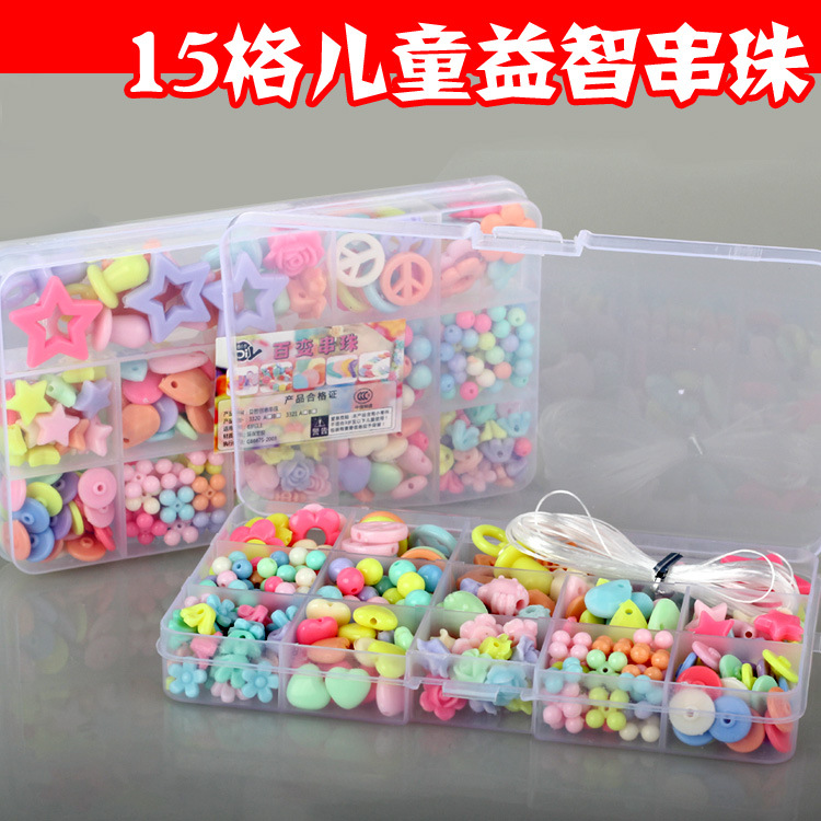 15 Lattice Children DIY Beaded Bracelet Children Bead Toy Children Handmade Beaded Bracelet Children Bead Bracelet