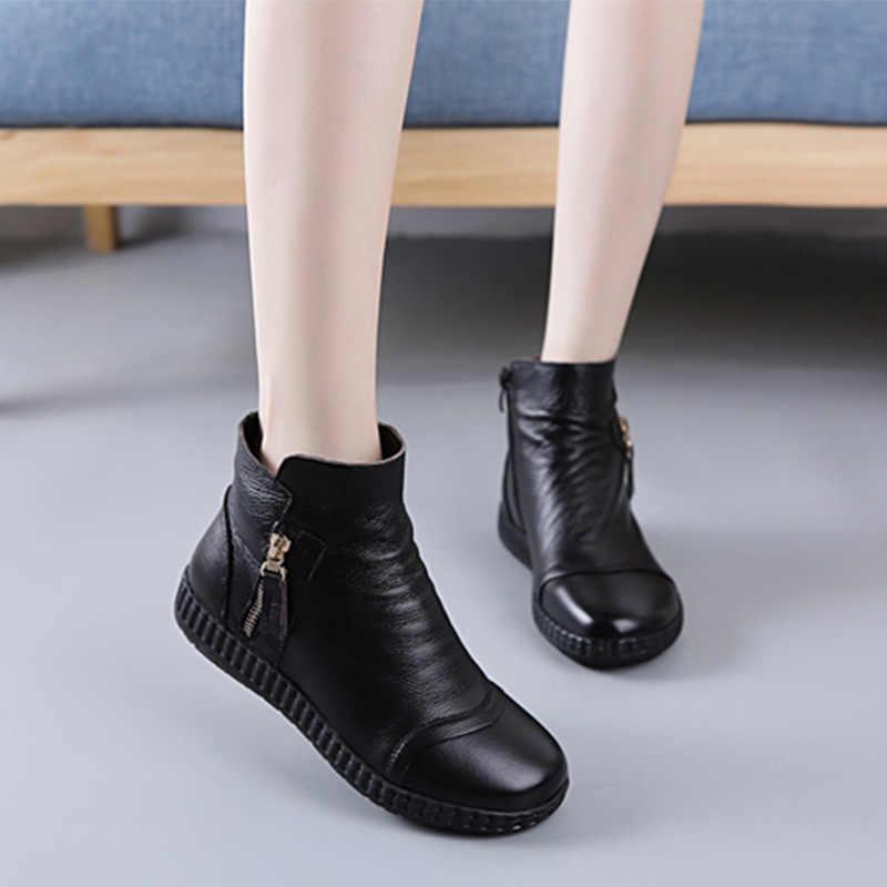 DONGNANFENG femmes dames femme mère vache en cuir véritable chaussures bottes cheville fermeture éclair en peluche fourrure chaud hiver automne décontracté FJ-1691