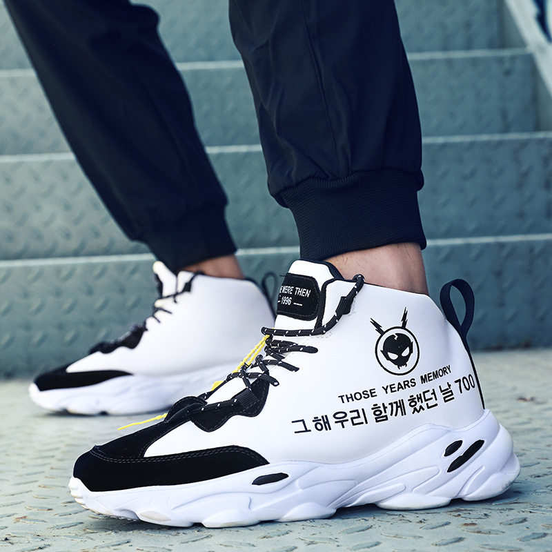 Men's Basketball Shoes Fashion Sneakers Male Comfortable Footwear Man Zapatos Hombre Sports Shoe Young Luxury Brand Plus Size 45|Basketball Shoes| |  - title=