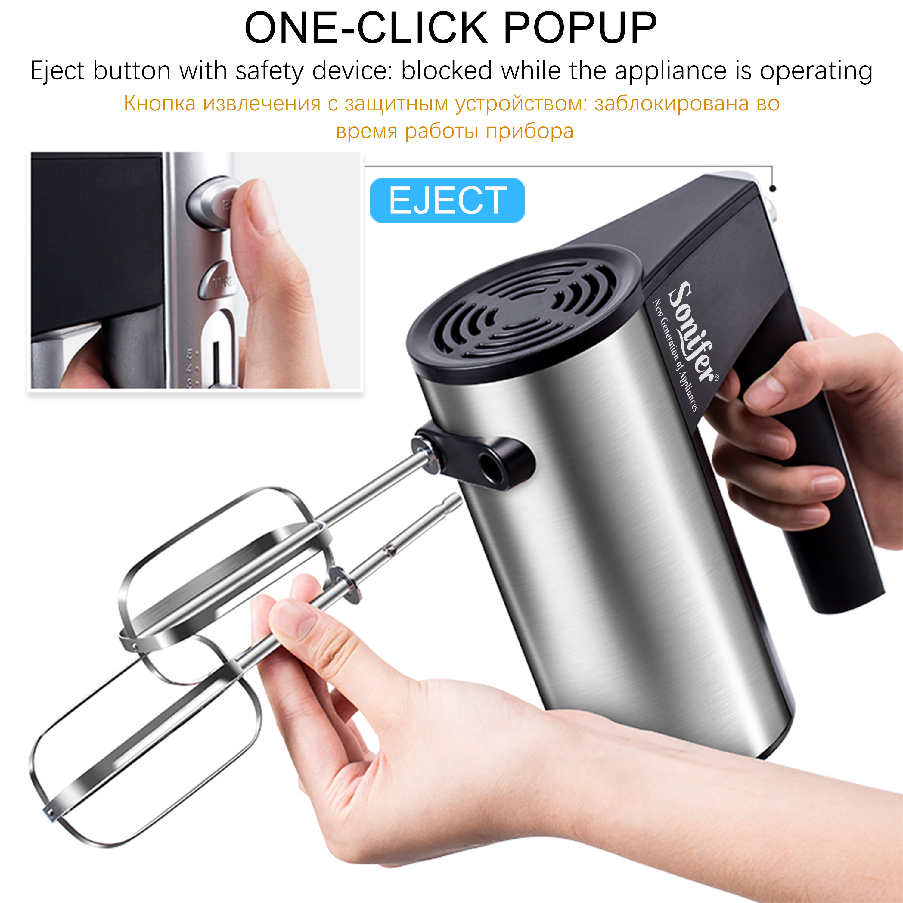 SONIFER Hand Mixer with Turbo Function and 5 Speed Control for Home Kitchen 10