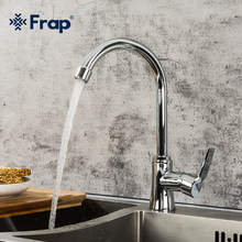 Frap mutfak musluk 360 derece döner katı pirinç mutfak mikseri soğuk ve sıcak mutfak dokunun tek delik su dokunun F40563
