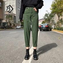Винтажные джинсы с высокой талией зеленые хлопковые шаровары