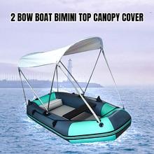 Надувная лодка водонепроницаемый чехол для лодки солнцезащитный козырек 160x110x120 см, аксессуар для лодки, защита от солнца, каяк, каноэ, топ, комплект