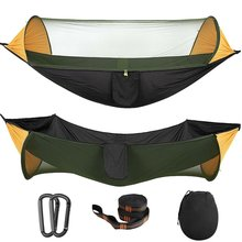 Portable tent camping hammock with mosquito net multi use portable