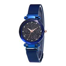 Fashion Watch Star Sky Watch Ladies Magnet Stone Milan Mesh