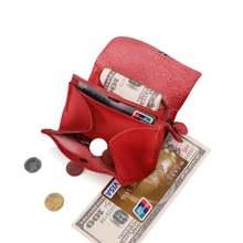 Портмоне для мелочи мужчин и женщин однотонный маленький кошелек