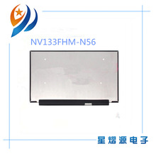 13.3» 100%Color Laptop FHD IPS screen NV133FHM-N56 V8.0 FIT LP133WF4-SPB1 N133HCE-GP1 LP133WF2-SPA1 NV133FHM-N54 B133HAN06.2
