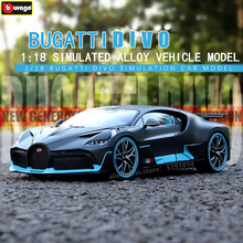 цена на Bburago 1:18 Bugatti chiron sports car alloy car model simulation car decoration collection gift toy Die casting model boy toy