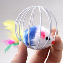 Cat toy prison cage mouse cat toy cat toy cat mouse toy young cat funny cat toy cat cat toy