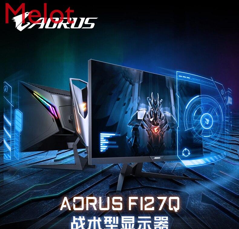 aorus fi27q 27 polegada e sports display lcd 2k 165hz computador de jogo 04