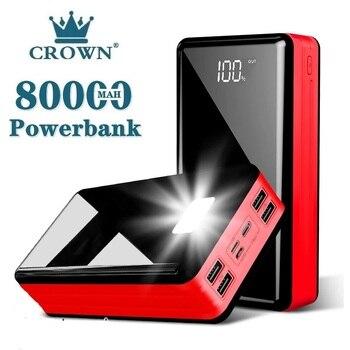 Φορητός φορτιστής-wst- power bank 80000mah με οθόνη lcd