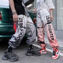 อเมริกันสไตล์Streetwear Hip HopกางเกงUnisex Joggerกางเกงกีฬาเยาวชนแฟชั่นสีไล่ระดับสีHaremกางเกงฤดูร้อน