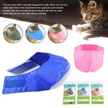 Cat-Protective-Cover Cat-Muzzle Anti-Bite Grooming Pet Kitten Breathable Nylon Goggles-Supplies