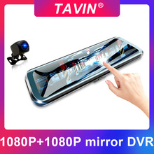 Tavin Auto Dvr 10 Inch Touch Screen Achteruitkijkspiegel Dash Cam Full Hd Voorste Auto Camera + 1080P terug Cam Dual Lens Video Recorder