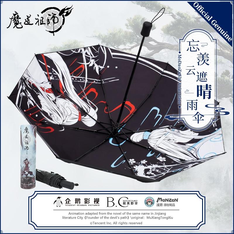 MONZON Official Mo Dao Zu Shi Umbrella Rain Grandmaster Of Demonic Cultivation Figurals Sun Umbrella Animation Around