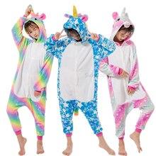 Детские пижамы для мальчиков и девочек; Пижама кигуруми с единорогом; одежда для сна с героями мультфильмов; Флисовая теплая детская пижама с единорогом