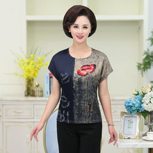 Middle Aged Women Summer Silk Blouses Green Red Flower Round Neck Short Sleeve Drop Shoulder Design Tops Mature Woman Casual Top casual 2 in 1 round neck cold shoulder top in blue