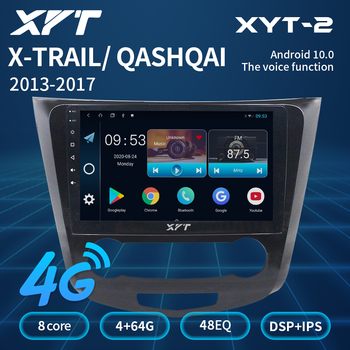 XYT For Nissan X-Trail Xtrail X Trail 3 T32 Qashqai 2 J11 2013 - 2017 Car Multimedia Player Radio Video Navigation Din Dvd image