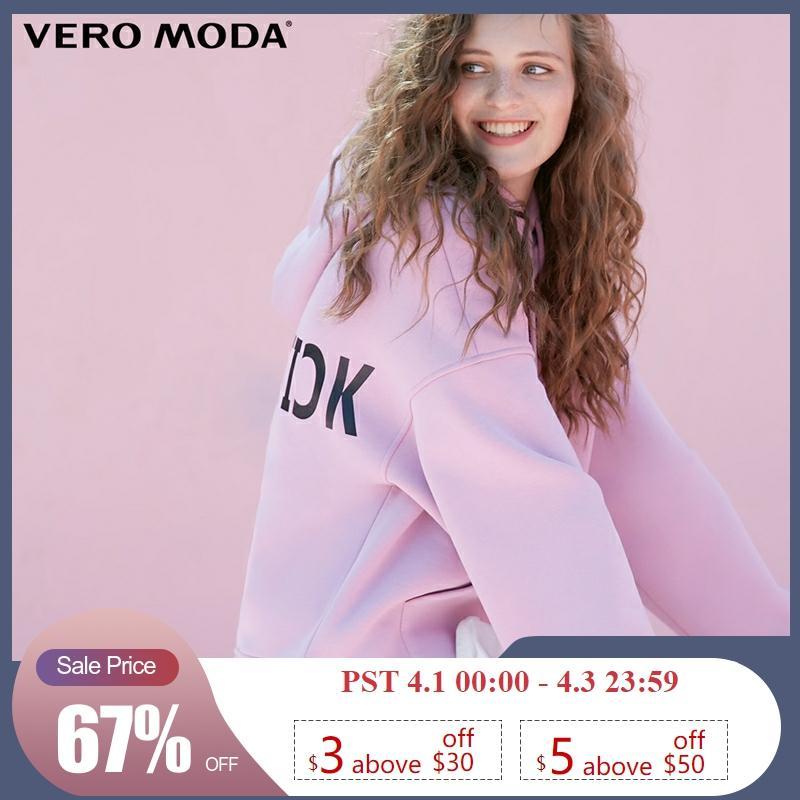 Vero Moda Women's Hooded Padded Plush Velvet Leisure  Hoodie Sweatshirt | 318333504