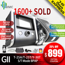 BMC GII BPAP T 25A T 25T Y 30T Bi level CPAP BPAP Snoring Apnea COPD Therapy with FM1Full Face Mask and Humidifier Health Care