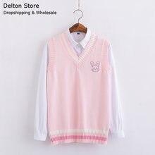 Ярко розовый свитер с вышивкой кролика жилет jk для школьниц