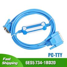 PC-TTY For Siemens S5 Series PLC Programming Cable PC TTY RS232 Cable For 6ES5 734-1BD20 freeship new compatible dvpcab215 plc cable com1 rs232 interface programming cable for delta plc replacement of dvp cab215