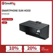 SmallRig Smartphone Sun Hood (Large) For Smartphones From 72mm to 78mm For Iphone/Sumsung Mobile Phones Screen Sunhood  2500