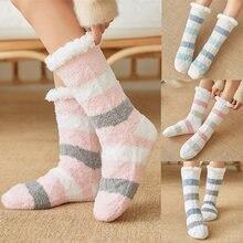 Женские мягкие термальные махровые носки женские милые тапочки